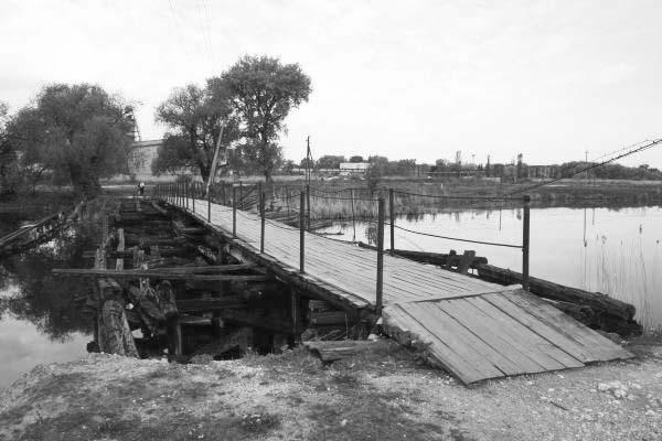 Andrushivka. The Old Bridge