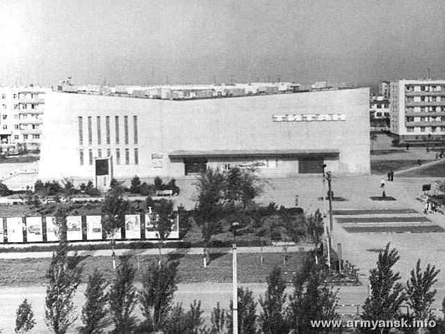 Armyansk. The Movie Theater 'Titan'
