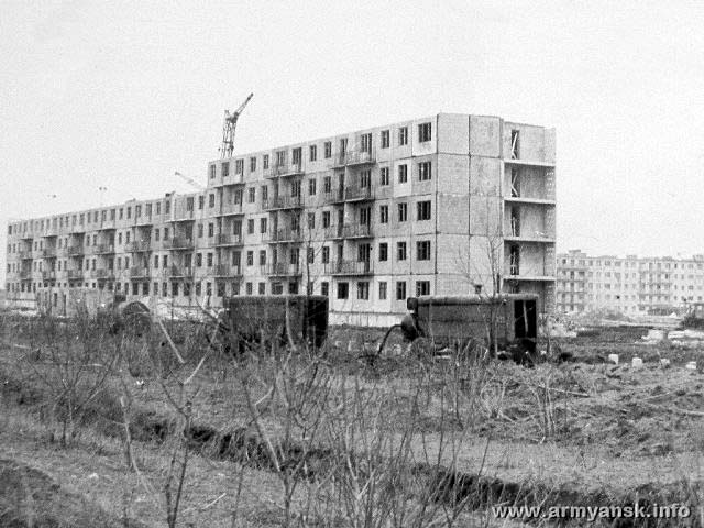 Armyansk. Panorama of the city, 1960s