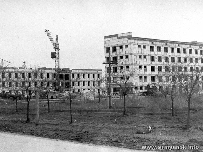 Armyansk. Construction of the hospital, 1960s