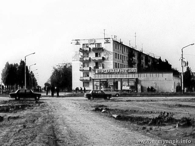Armyansk. Simferopolskaya Street, between 1970 and 1980