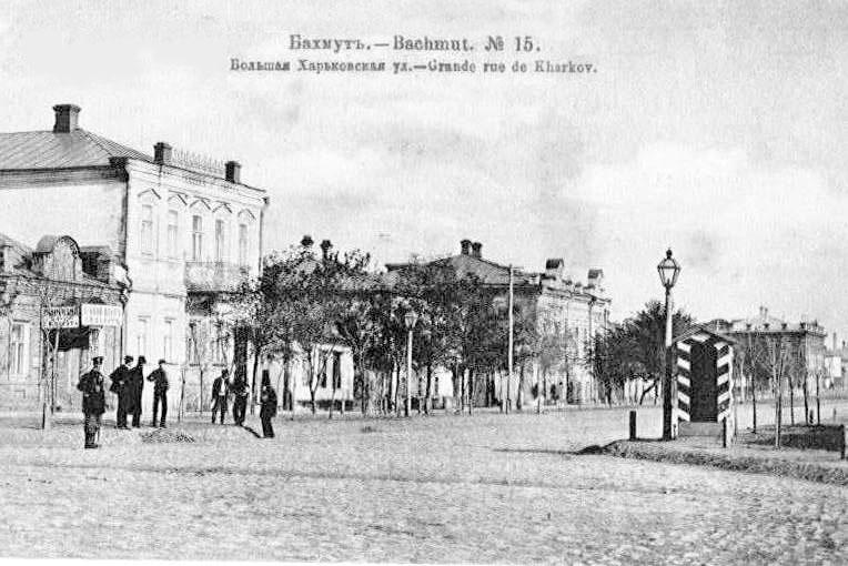 Bakhmut. Large Street Kharkovskaya