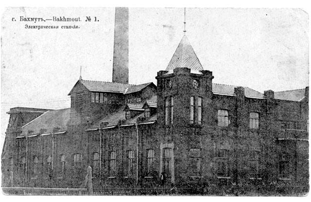 Bakhmut. Electric power station