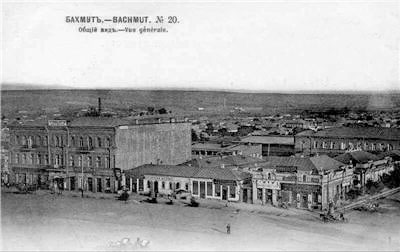 Bakhmut. Panorama of the city