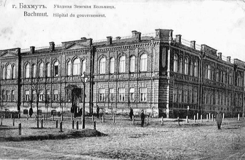 Bakhmut. The County rural hospital