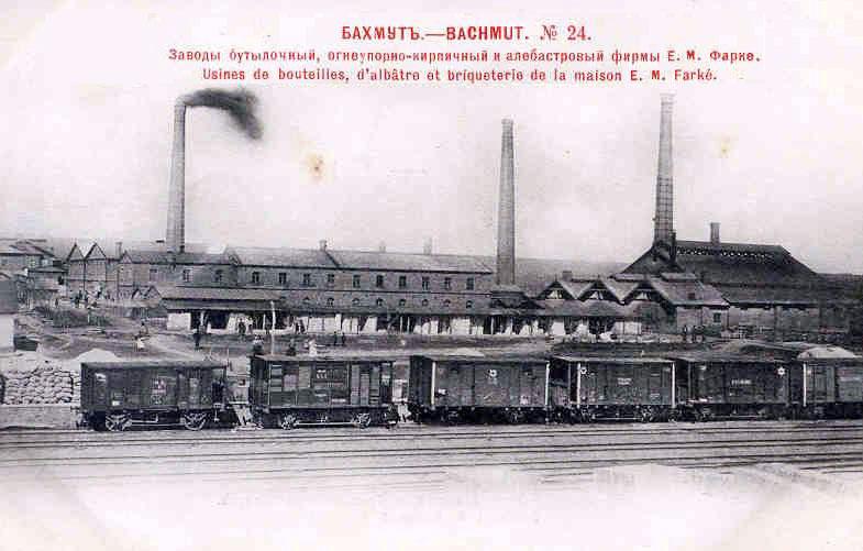 Bakhmut. Factories of Farke