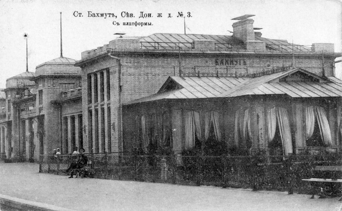 Bakhmut. Train Station