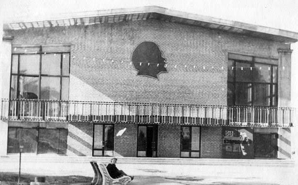 Avdiivka. Movie theater 'Rubin'
