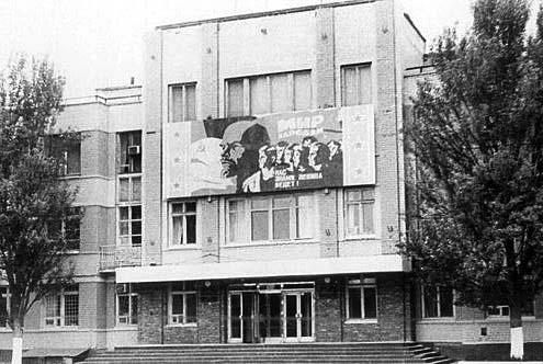 Avdiivka. Factory management