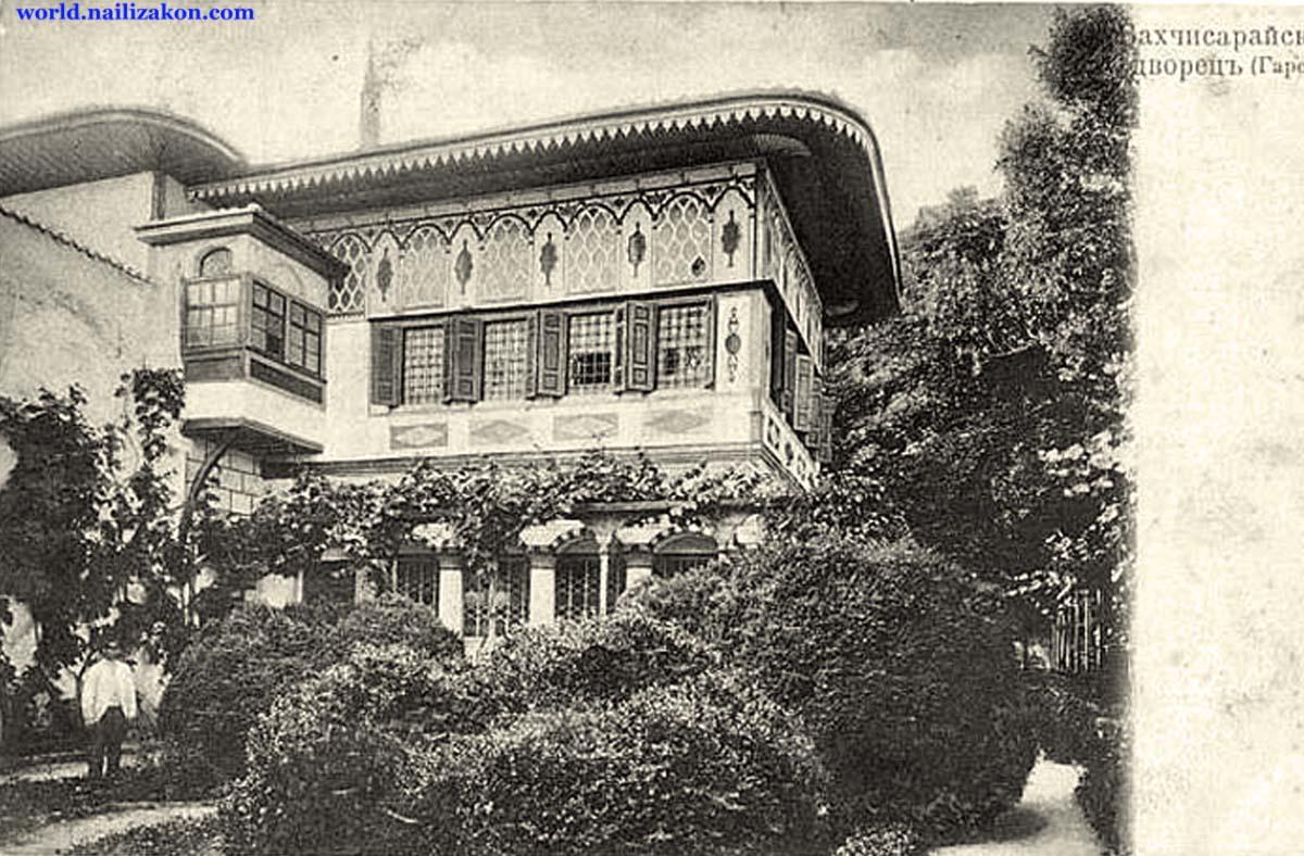 Bakhchysarai. Palace, harem