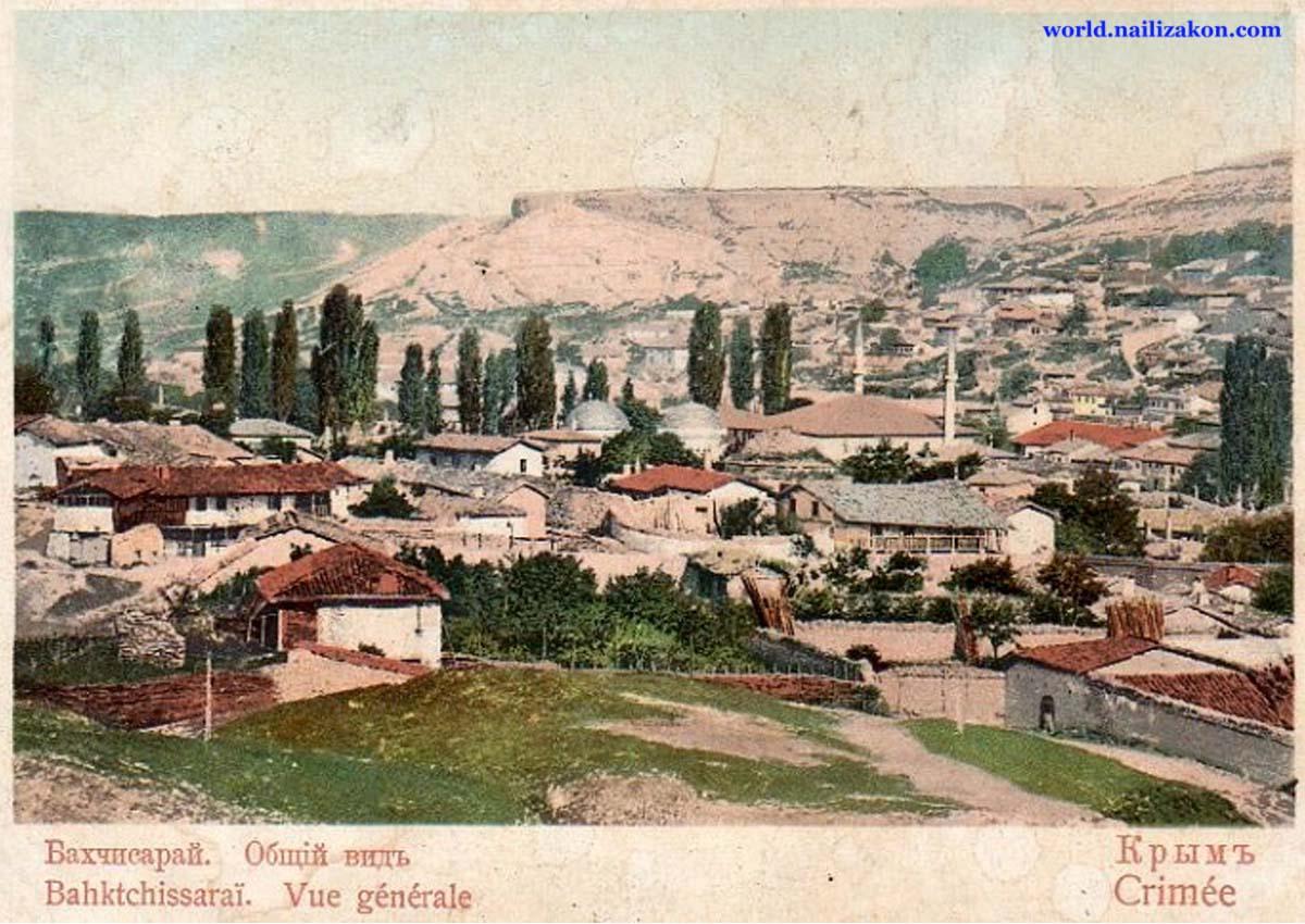 Bakhchysarai. Panorama of the city