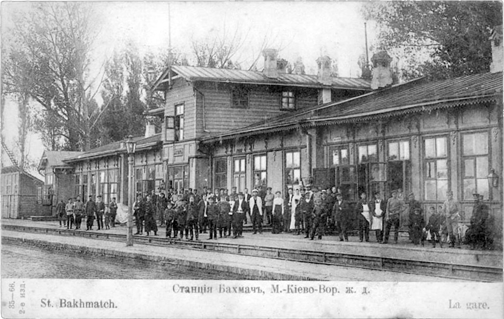 Bakhmach. Railway station, 1917
