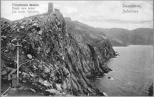 Balaklava. Genoese towers