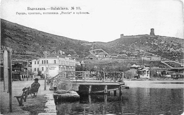 Balaklava. Pier and hotel 'Russia'