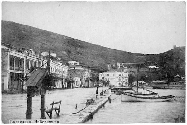 Balaklava. Embankment