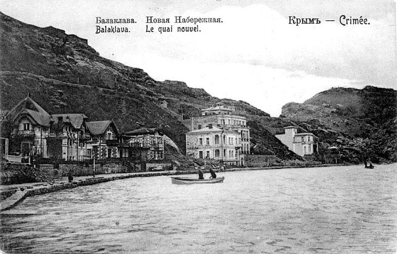 Balaklava. The new embankment