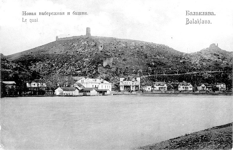 Balaklava. New quay and towers