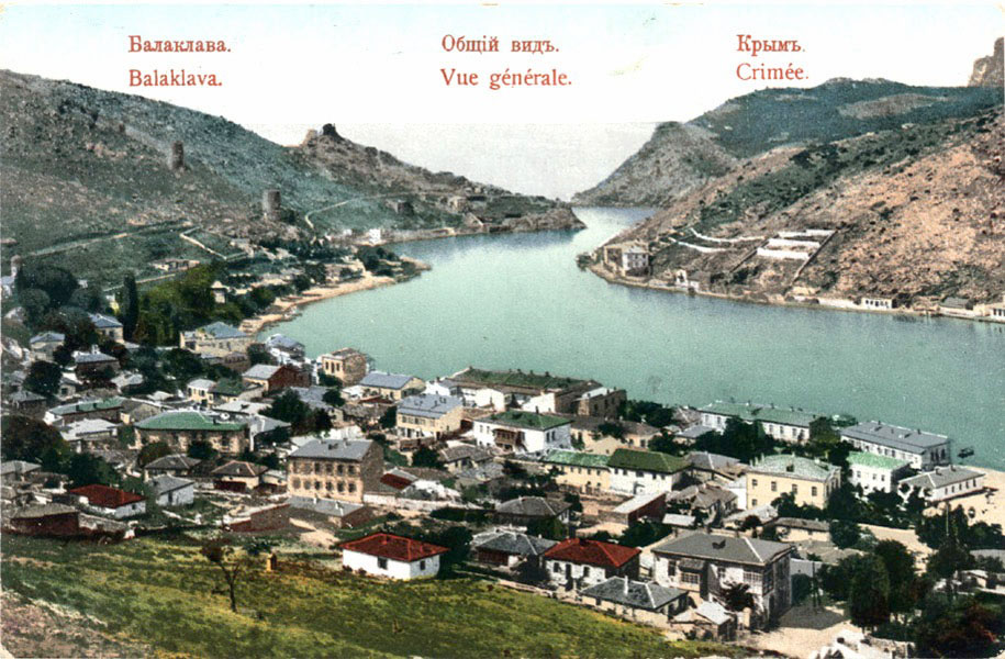 Balaklava. Panorama of the city