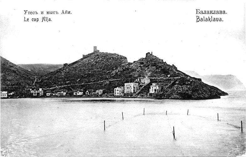 Balaklava. Cliff and Cape Aya