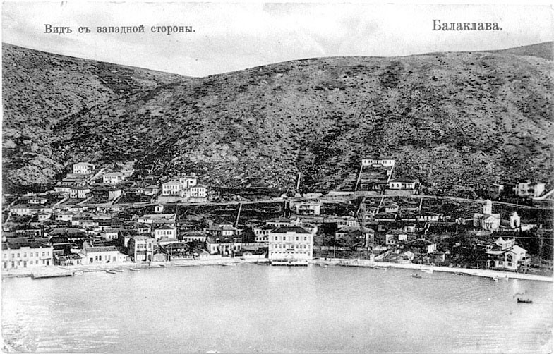 Balaklava. View from the west
