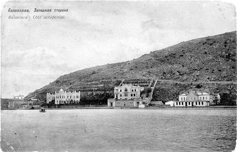 Balaklava. The Western side