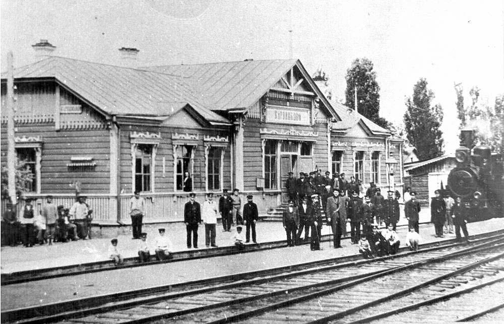 Barvinkove. Railway station