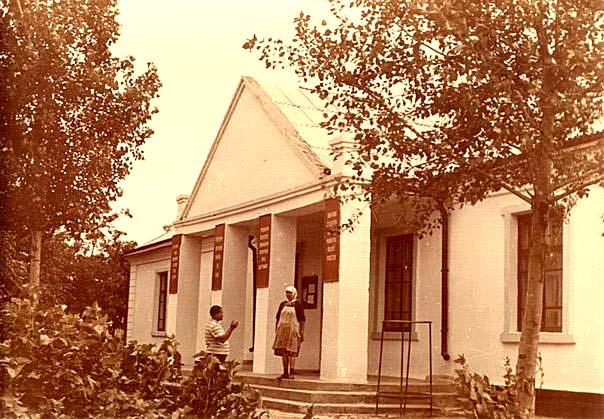 Bashtanka. The office of the collective farm, 1968
