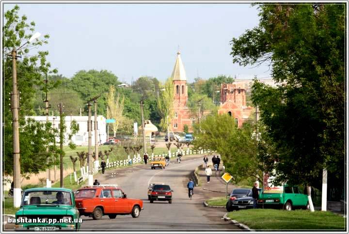 Bashtanka. Panorama of the city