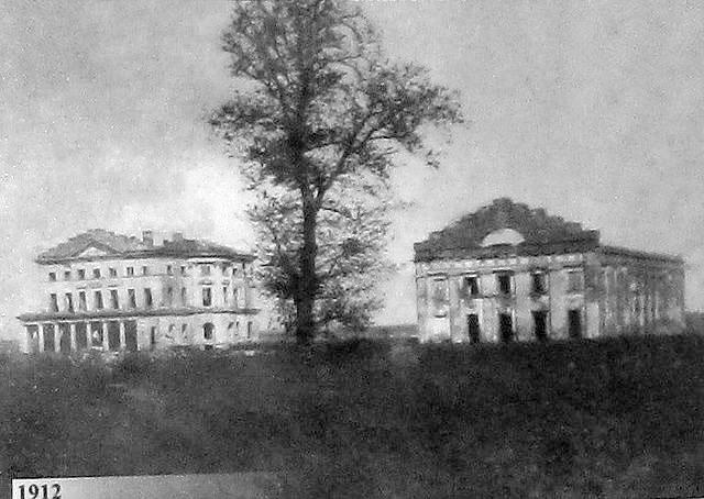 Baturyn. The palace complex, 1912