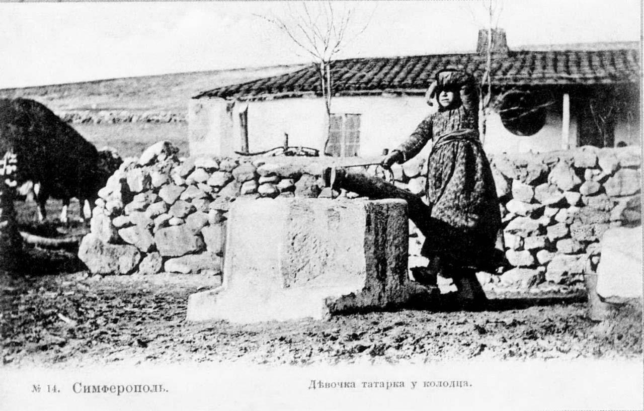Bilohirsk. Tatar girl