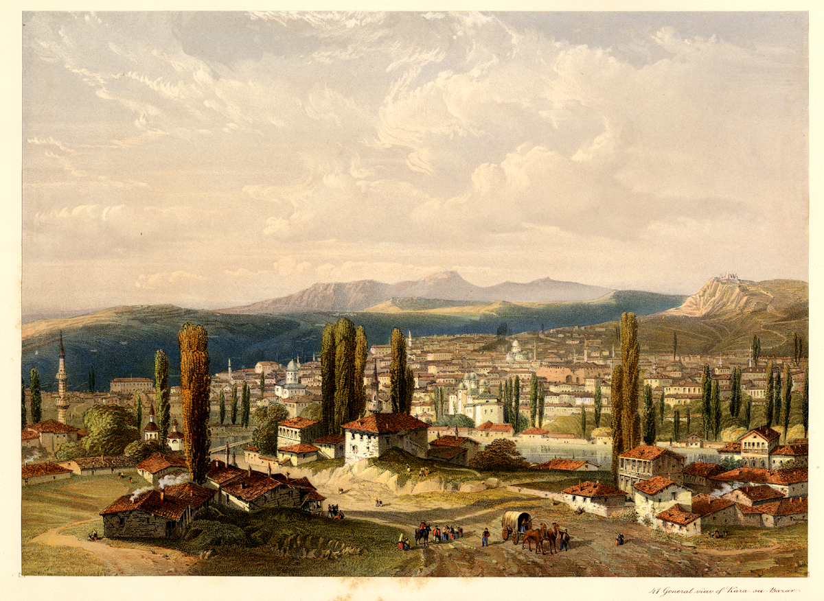 Bilohirsk. Panorama of the city