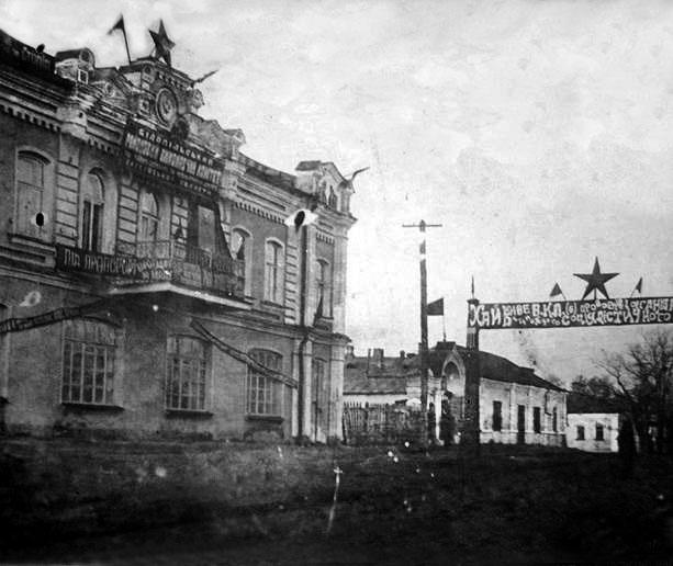 Bilopillia. The House of the Morozov's, 1923