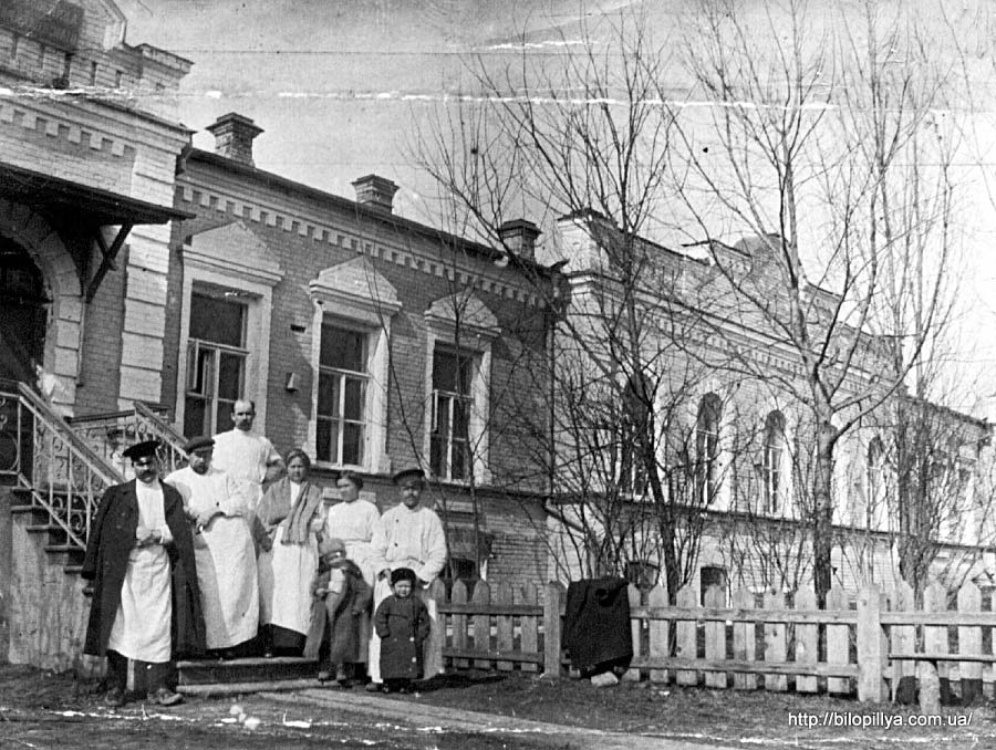 Bilopillia. Zemskaya Hospital