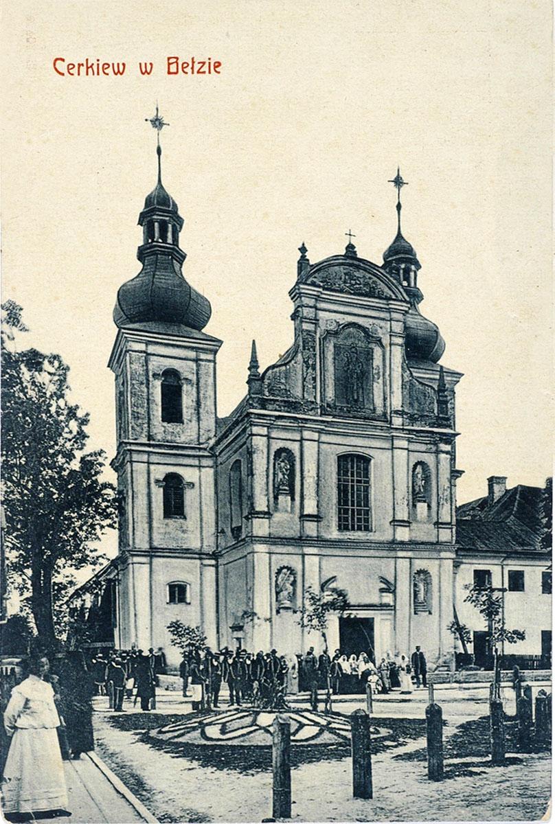 Belz. Church