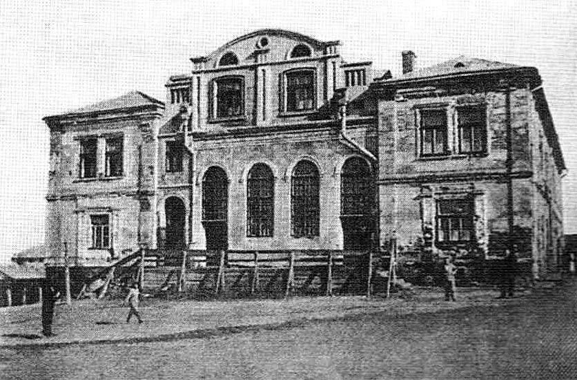 Belz. Rabbi's House, 1940s