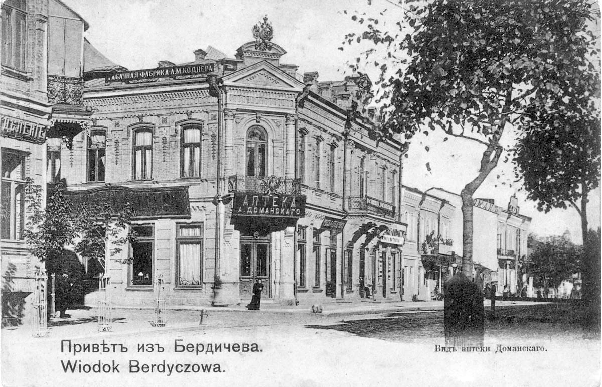 Berdychiv. The pharmacy of Domansky