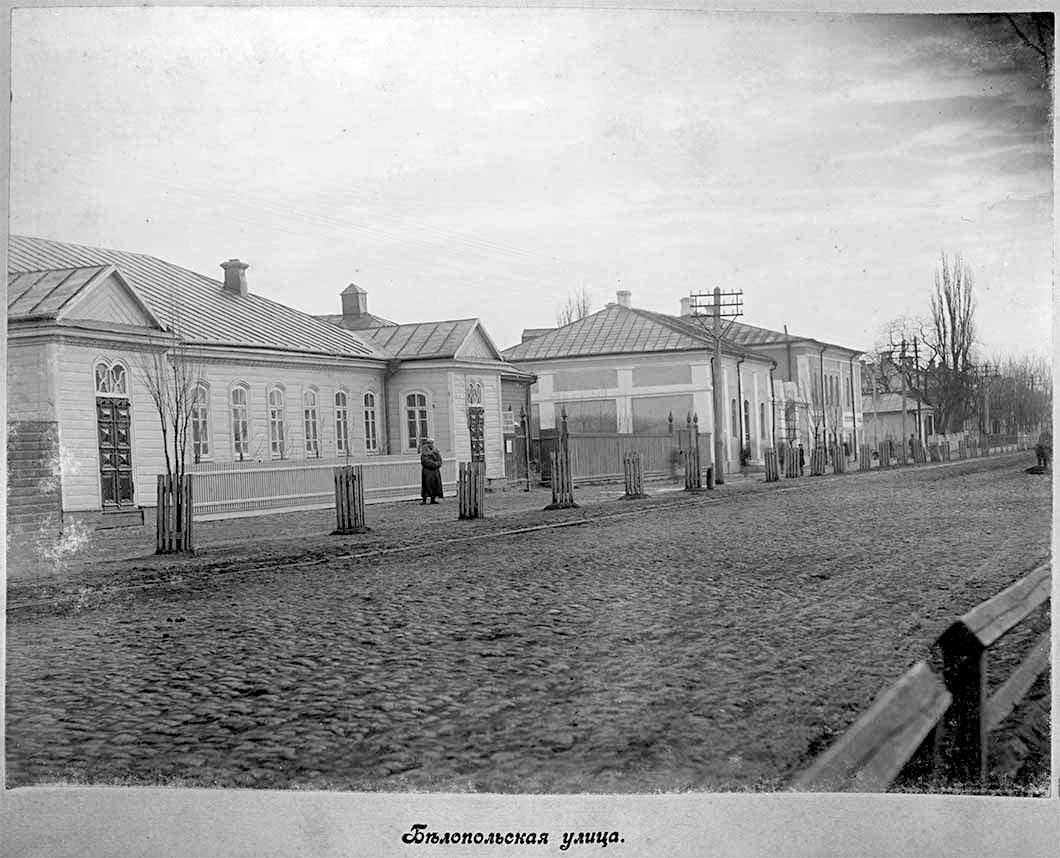 Berdychiv. Belopolskaya street