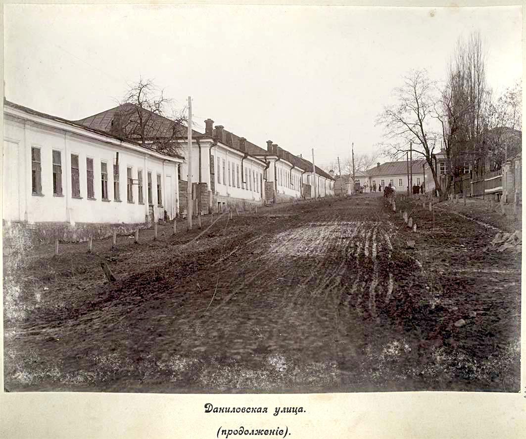 Berdychiv. Danilovskaya street