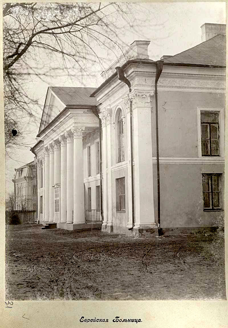 Berdychiv. Jewish Hospital