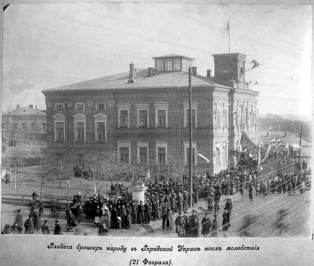 Berdychiv. Distribution of brochures