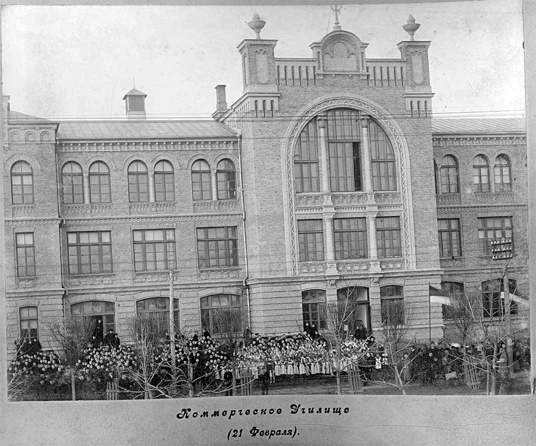 Berdychiv. Commercial School
