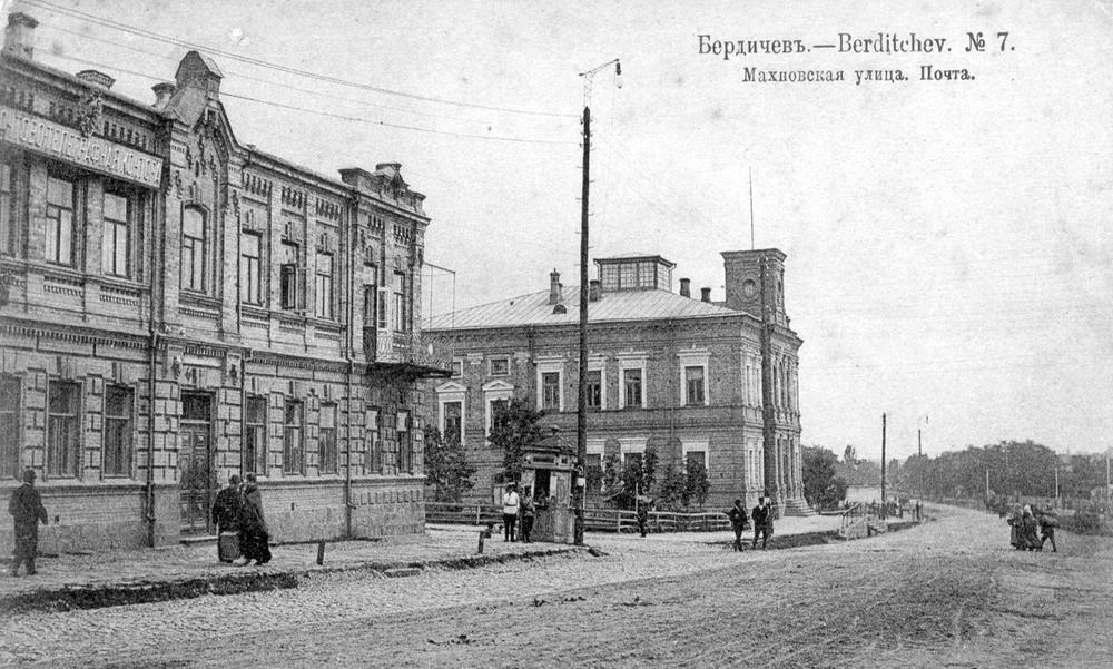 Berdychiv. Makhnovskaya street