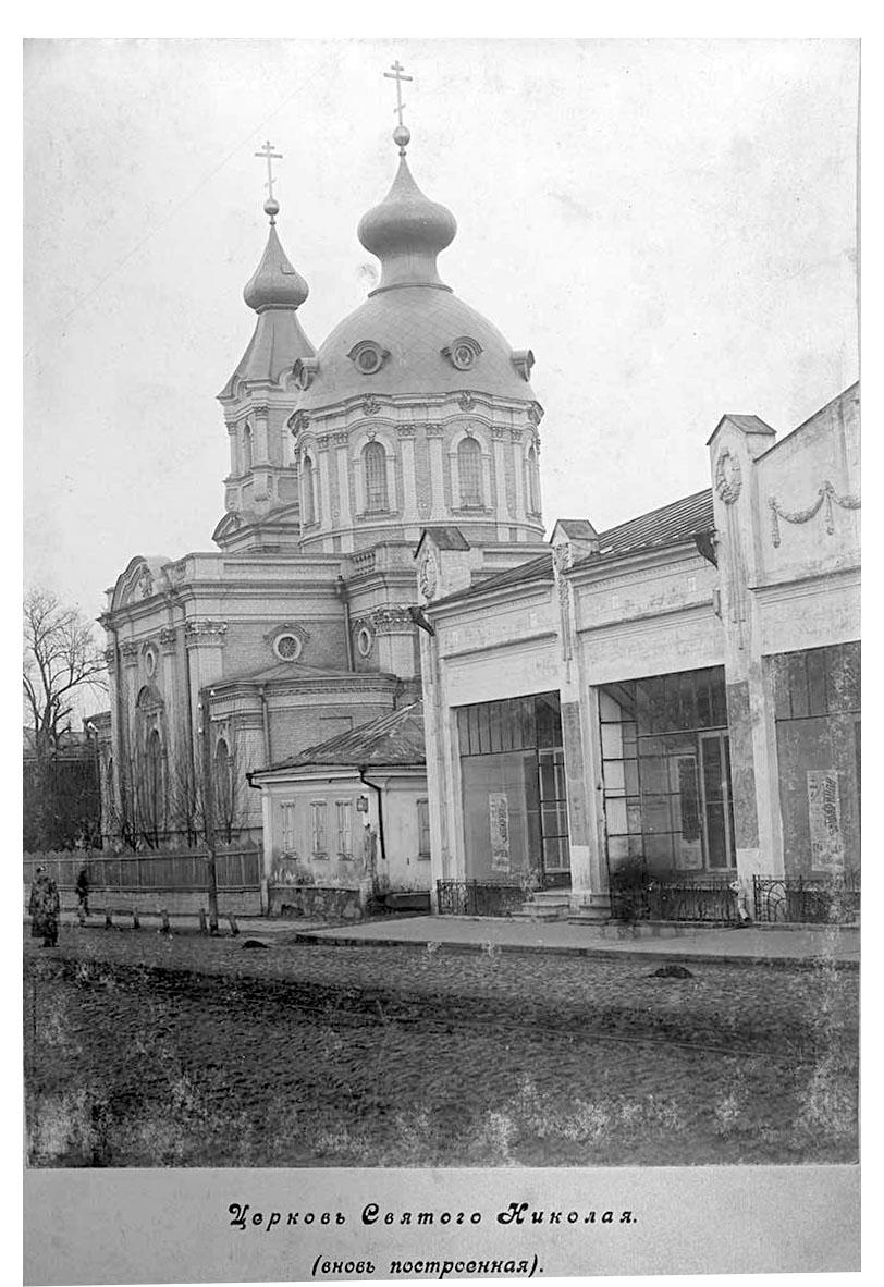 Berdychiv. Church of St. Nikolay (new)