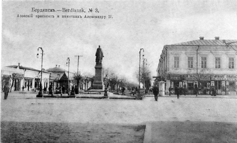 Berdiansk. Azovsky Avenue