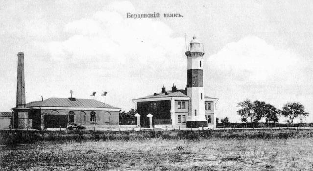 Berdiansk. Lighthouse