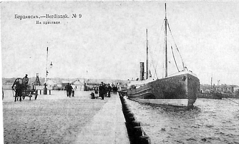 Berdiansk. On the pier