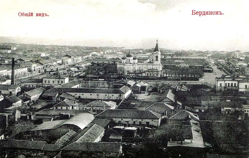 Berdiansk. Panorama of the City