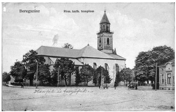 Berehove. Roman Catholic Church