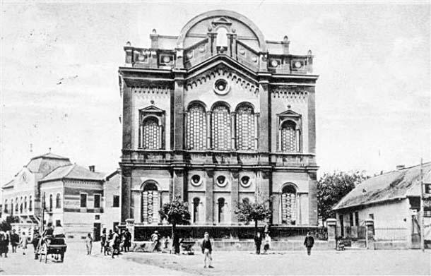 Berehove. Synagogue