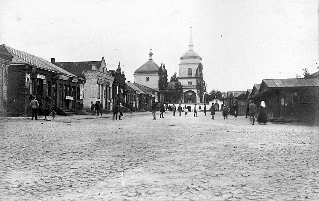 Boryslav. Market Square, 1915
